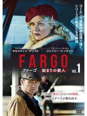 FARGO/ファーゴ 始まりの殺人