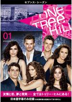 One Tree Hill/ワン・トゥリー・ヒル<セブンス・シーズン>