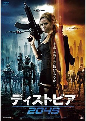 映画 ディス トピア 18歳で日本を飛び出し、ディズニー就職の夢をつかんだ女性|シネマトゥデイ