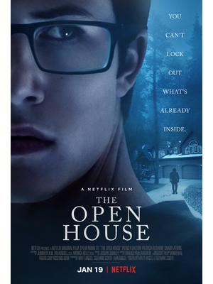 オープンハウスへようこそ